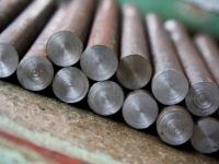 steel_ignot_350_4af815d664197